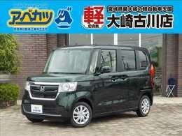 ホンダ N-BOX 660 G ホンダセンシング 両側スライド 届出済未使用車軽自動車