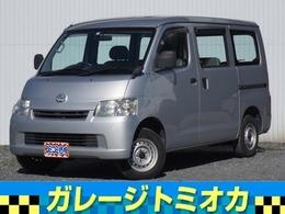 トヨタ ライトエースバン 1.5 GL ナビ TV 走行9.2万キロ 荷室板張り