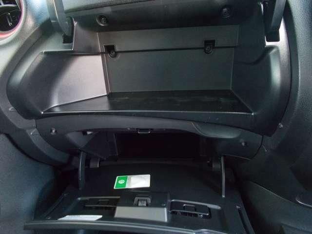 【収納】車検証やティッシュBOXいろいろすっきり収納できて便利です!!小物や常備品を収納!