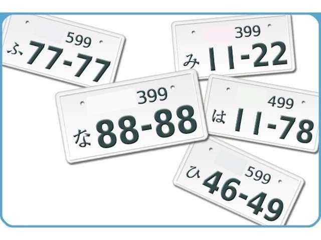 Aプラン画像:☆希望ナンバープラン +5000円☆記念日やお誕生日などお好みのナンバーにしてみませんか!?ご登録の際にお客様のお好きなナンバーにいたします。※遠方のお客様や番号によっては取得出来ない場合もございます。