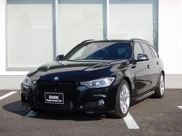 BMW 3シリーズツーリング 320d Mスポーツ ドライビングアシスト SOSコール