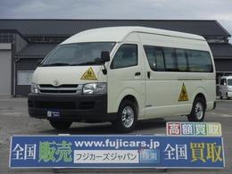 トヨタ ハイエースコミューター 3.0 DX ディーゼルターボ 園児バス大人4名 幼児18名乗車