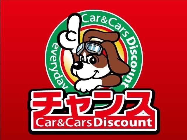 ☆千葉県・茨城県11店舗展開中!!