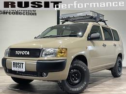 トヨタ プロボックスバン 1.5 DXコンフォートパッケージ 4WD 全塗ベージュ リフトUP ルーフラック