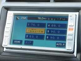 ナビゲーションはホンダ純正DVDナビ(VXD-075C)が装着されております。AM、FM、CDがご使用いただけます。初めて訪れた場所でも道に迷わず安心ですね!