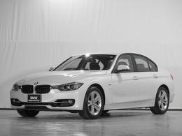 BMW 3シリーズ 320i スポーツ ワンオーナー 禁煙 認定中古車