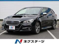 スバル レヴォーグ の中古車 1.6 GT アイサイト 4WD 埼玉県草加市 179.9万円