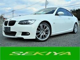 BMW 3シリーズクーペ 320i 社外HDDナビ・Bカメラ・18inAW・サンルーフ