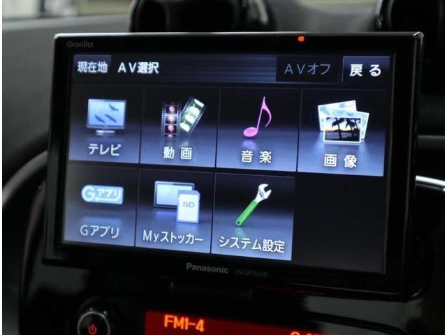 ワンセグ地デジTVも視聴可能。各種メディアに対応したSSDポータブルカーナビゲーションです。
