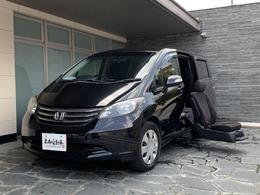 ホンダ フリード 1.5 X サイドリフトアップシート車 福祉 ナビTV 電動スライドドア リフトS