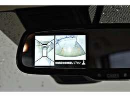マルチアラウンドモニター(全周囲カメラ)付ルームミラー装備☆真上から見下ろしているような映像で駐車をサポートします♪