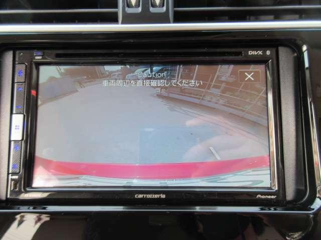 カロッツェリアディスプレイオーディオ搭載♪ バックカメラ装着済みです♪ 広角のカメラで駐車も安心です♪