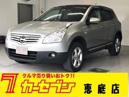 日産 デュアリス 2.0 20G FOUR 4WD 純正エンスタ 夏冬タイヤ 禁煙車