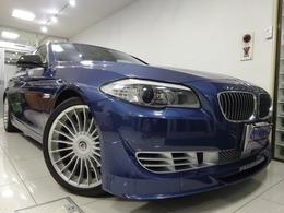BMWアルピナ D5 ターボ リムジン 本革シート  サンルーフ