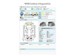 第三者評価機関「AIS社」の車両検査済み!総合評価○4.5点(評価点はAISによるS~Rの評価で令和3年5月現在のものです)☆お問合せ番号は41040825です♪