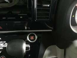 ブレーキを踏んでボタンを押せばエンジンがかかります。