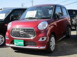 当社は佐賀県最大級の軽届出済未使用車専門店です!!届出済未使用車の販売はもちろんオールメーカーの新車販売・買取も行っております。毎週土・日はフェア開催中!!皆様のご来店、心よりお待ちしております。