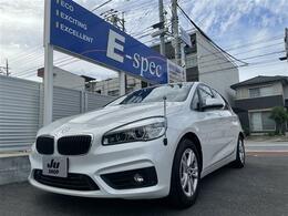 BMW 2シリーズアクティブツアラー 218d インテリジェントセーフティ パワーゲート