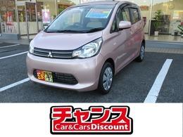 三菱 eKワゴン 660 M eアシスト ナビ CD キーレス TV ETC