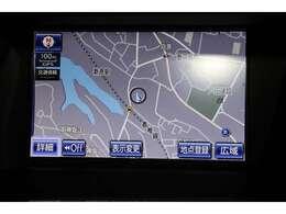 HDDナビ付!データの読み込みや地図の表示速度が速く、検索がスムーズです。記憶容量が大きいので、住所や施設名が詳しく登録されています。