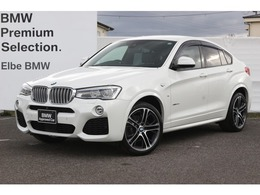 BMW X4 xドライブ35i Mスポーツ 4WD 20インチ黒レザーHUDLEDライトACC