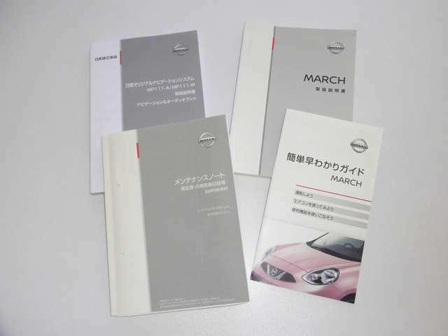 新車保証書と車両取り扱い説明書も付いてます!メーカー保証も、まだまだ残っておりますので、「メーカー保証継承」も当店にて無料で行います!