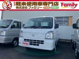 日産 NT100クリッパー 660 DX 届出済未使用車 トラック