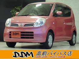日産 モコ 660 S 車検R3/3 走行6.5万Km 保証付
