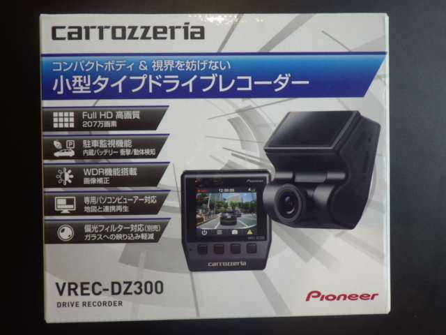 Aプラン画像:見た目もスッキリ!コンパクトボディ!駐車中の録画もできますのでお買い物中の当て逃げなども録画できます!