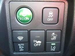 横滑り防止装置、衝突被害軽減ブレーキ、アイドリングストップ付き♪