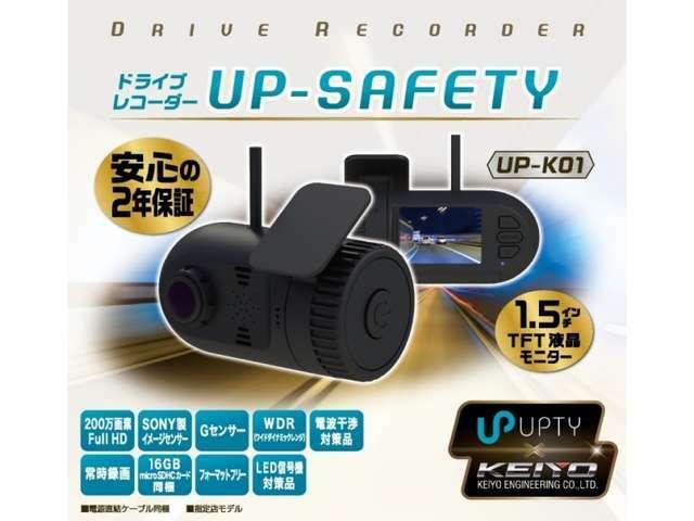 Bプラン画像:国内メーカー製のドライブレコーダーをお取り付け致します。もしもの事故の時、ドラレコが有れば安心!あおり運転が心配な方には、後方カメラセットは取付工賃込みで51,000円~がおススメです!