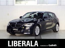 BMW 1シリーズ 116i Mスポーツ 純正ナビ バックカメラ キセノン ETC