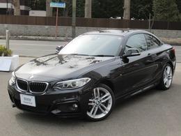 BMW 2シリーズクーペ 220i Mスポーツ F電動シートメモリ機能付 Mスポーツサス