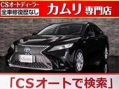 トヨタ カムリ の中古車 2.5 G 千葉県野田市 229.0万円