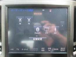 メーカーSDナビです!道案内はこちらにお任せ☆フルセグTV・ブルートゥース機能はもちろんCD録音・DVD再生もできちゃいます!ドライブが楽しくなりますね♪