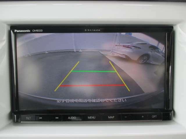 関越自動車道「前橋IC」で降りて「高崎方面」へ!!車で3分☆信号3つ目の右奥角です♪ 『車販売・買取』の大きな看板が目印です!!