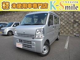 三菱 ミニキャブバン 660 M ハイルーフ 5AMT車 スライドドア付