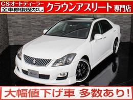 トヨタ クラウンアスリート 3.5 Gパッケージ 黒革/サンルーフ/HDDマルチ/地デジ/CD録音