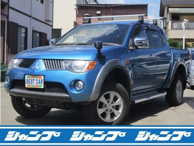 日本自動車鑑定協会(JAAA)の車両鑑定書をお渡しいたします
