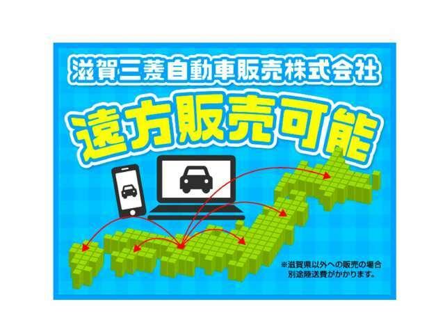日本全国への販売実績が多数ございます!遠方の方もお気軽にお問い合わせ下さい♪