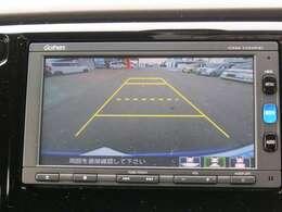 駐車が苦手な方でも安心なバックモニターが搭載されています