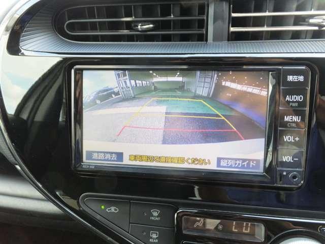 ☆バックモニターで車両周りの安全を確認できます♪☆ ご不明な点など御座いましたらお気軽にお電話下さい。無 料 電 話 TEL No【 0066-9711-358442 】