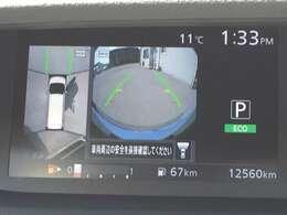 メーター内のディスプレイにアラウンドビューモニターが映し出されます。駐車もスマートに行えますよ♪