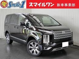 三菱 デリカD:5 2.2 G パワーパッケージ ディーゼルターボ 4WD 新車/装備10点付 BiG-X11 ドラレコ