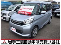 三菱 eKスペース 660 E 4WD