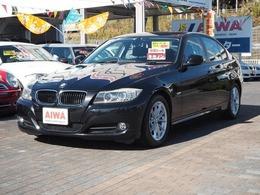 BMW 3シリーズ 320i 純正ナビ パワーシート