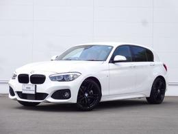 BMW 1シリーズ 118i Mスポーツ エディション シャドー ACC レザーシート 純正HDDナビ