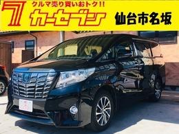 トヨタ アルファード ハイブリッド 2.5 G 4WD 9型ナビ 後席モニター 両側Pスラ ETC