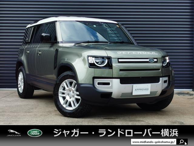 110 S 2.0L P300 4WD