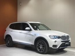BMW X3 xドライブ20d  xライン ディーゼルターボ 4WD ブラウンレザー インテリセーフ クルコン